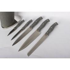 طقم سكاكين جرانيت 5 قطع بستاند رمادي
