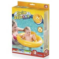 كفر سباحة اطفال قابل للنفخ  - 69 سم
