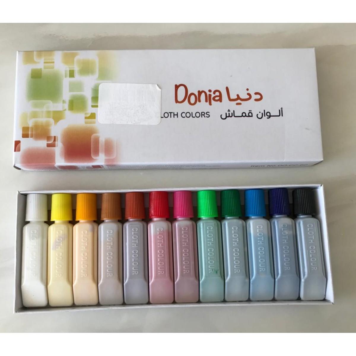الوان قماش from www.orobacenter.com